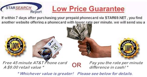 Lowest Rate Phone Card Guarantee